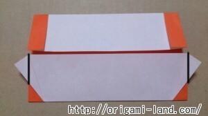 C 名札の折り方_html_d149e00