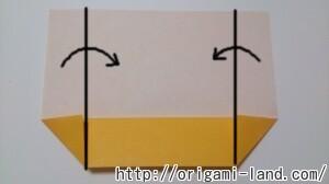 C 封筒の折り方_html_3dcc5910