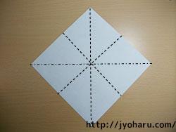 C 折り紙 うさぎの折り方_html_5edc6e0f