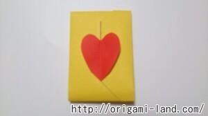 C 封筒の折り方_html_73dc77a