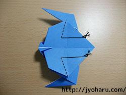 C 折り紙 うさぎの折り方_html_423df64e