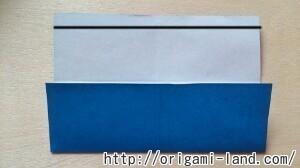 C 鉛筆の折り方_html_4de7a053