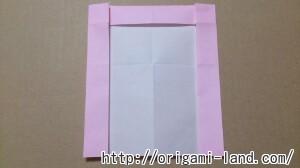 C 折り紙 しおり(パンダ・うさぎ・ハート)の折り方_html_1e34a006