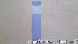 C 鉛筆の折り方_html_2ff260d5