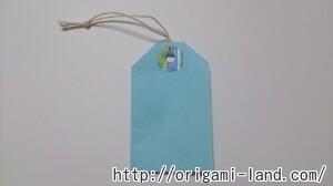 C 名札の折り方_html_m446d1d80