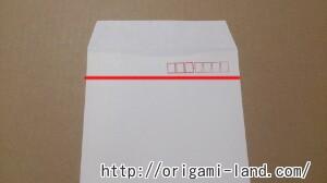C 封筒の折り方_html_m29eb669b