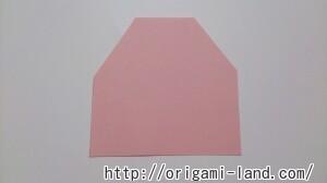 C 付箋を使った折り方_html_m3fde2406