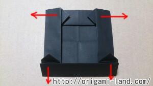 C 折り紙 しおり(パンダ・うさぎ・ハート)の折り方_html_m20a1429d