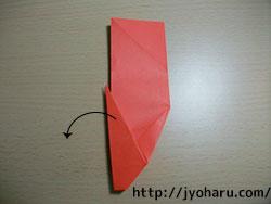 C 折り紙 うさぎの折り方_html_2d81b1fb