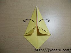 C 折り紙 うさぎの折り方_html_4e11db2a