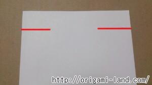 C 封筒の折り方_html_m40d235ab