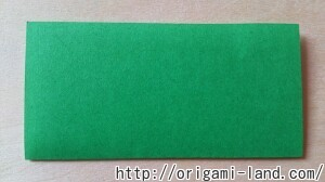 C 鉛筆の折り方_html_m221ce288