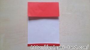 C 鉛筆の折り方_html_2a22cac2