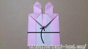 C 折り紙 しおり(パンダ・うさぎ・ハート)の折り方_html_4e659de1