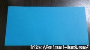 C プレゼントボックスの折り方_html_39a38fb3