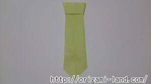 C 折り紙 ネクタイの折り方_html_1cb981f7