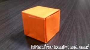 C プレゼントボックスの折り方_html_med34e31