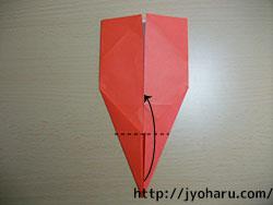 C 折り紙 うさぎの折り方_html_mb527b7b