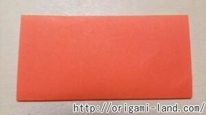 C 折り紙 夏のデザート(アイスクリーム&かき氷)の折り方_html_48643e9d