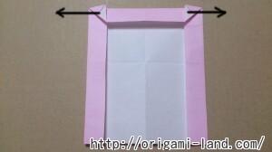 C 折り紙 しおり(パンダ・うさぎ・ハート)の折り方_html_m5e1be69