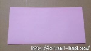 C 折り紙 しおり(パンダ・うさぎ・ハート)の折り方_html_m5aa81334