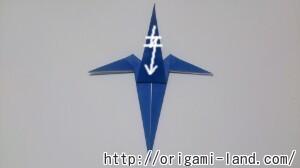 C 折り紙 鳥の折り方三種(つる・つばめ・はばたく鳥)_html_35f6f1c4