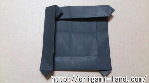 C 折り紙 しおり(パンダ・うさぎ・ハート)の折り方_html_m4066d9fe