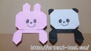 C 折り紙 しおり(パンダ・うさぎ・ハート)の折り方_html_m2cfb2210