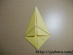 C 折り紙 うさぎの折り方_html_m3813582e