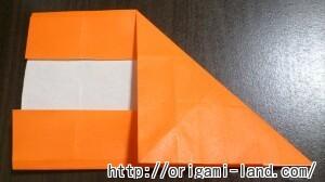 C プレゼントボックスの折り方_html_m21f0ff1d