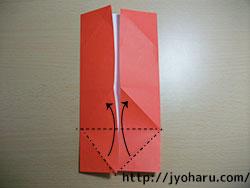 C 折り紙 うさぎの折り方_html_m6f2043a2