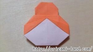 C 女の子の折り方_html_m6c2d3502