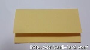 C 付箋を使った折り方_html_12991fc0