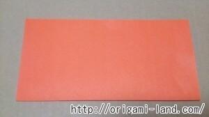 C 折り紙 さかなの折り方_html_7cf3fb99
