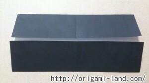 C 折り紙 しおり(パンダ・うさぎ・ハート)の折り方_html_3cf0cef5