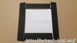 C 折り紙 しおり(パンダ・うさぎ・ハート)の折り方_html_149fe860