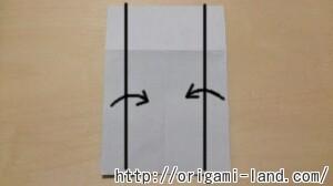 C 折り紙 夏のデザート(アイスクリーム&かき氷)の折り方_html_1f4db730