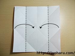 C 折り紙 うさぎの折り方_html_m3c8a1e88