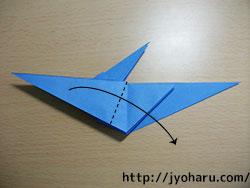 C 折り紙 うさぎの折り方_html_m79f41908