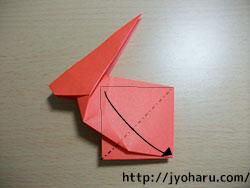 C 折り紙 うさぎの折り方_html_m75d11d62