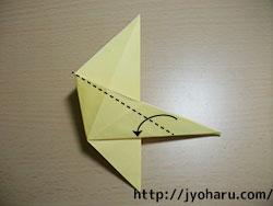 C 折り紙 うさぎの折り方_html_461250ec