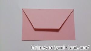 C 付箋を使った折り方_html_b8d408a