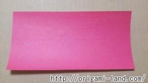 C 折り紙 しおり(パンダ・うさぎ・ハート)の折り方_html_m1cff793a