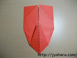 C 折り紙 うさぎの折り方_html_19d5d44