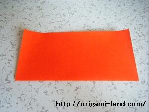 C 折り紙 サンタクロースの折り方_html_e808882