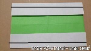 C 名札の折り方_html_75274f53