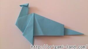 C 恐竜の折り方_html_3fa0633a