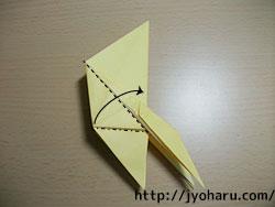 C 折り紙 うさぎの折り方_html_m4e0a5b9