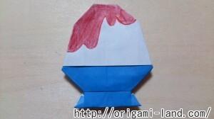 C 折り紙 夏のデザート(アイスクリーム&かき氷)の折り方_html_m132dda28