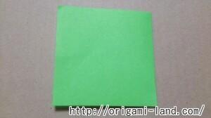 C 名札の折り方_html_m7ece54d3